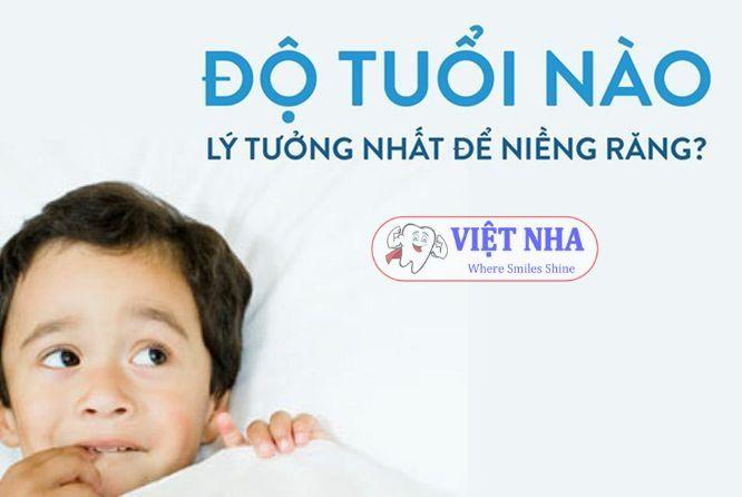 Nên niềng răng khi trẻ đã thay hết răng sữa, đã mọc đủ răng vĩnh viễn - Nha Khoa Việt Nha